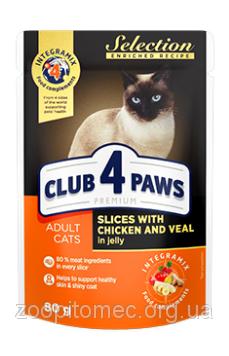 Консерва Клуб 4 Лапы Premium Selection, кусочки с курицей и телятиной в желе, 80г