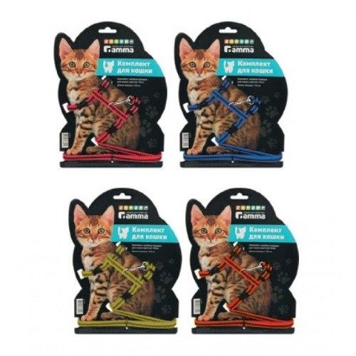 Комплект В НАЛИЧИИ Gamma шлейка и поводок для кошек из капрона, 400*300*85 мм; 10*1500мм