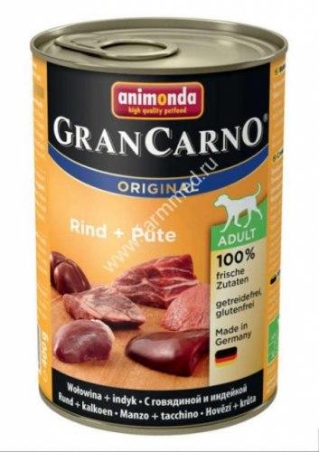 Консерва В НАЛИЧИИ Animonda GranCarno для собак, с говядиной и индейкой , 400г