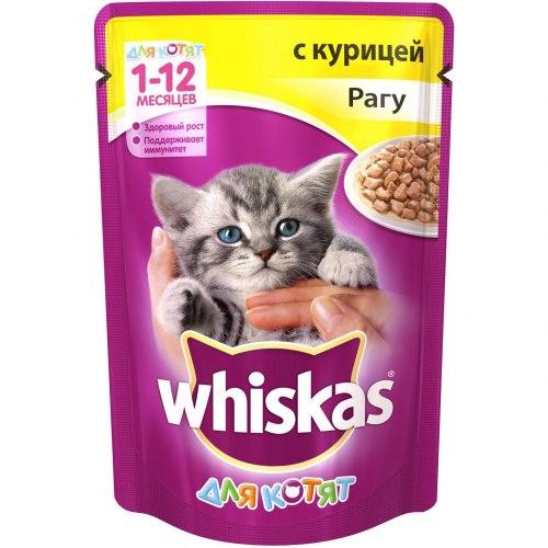 Консерва В НАЛИЧИИ Whiskas для котят с курицей в рагу 85г