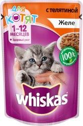 Консерва В НАЛИЧИИ Whiskas для котят с телятиной в рагу 85г