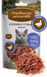 Соломка утиная В НАЛИЧИИ Деревенские лакомства нежная для кошек, 45г