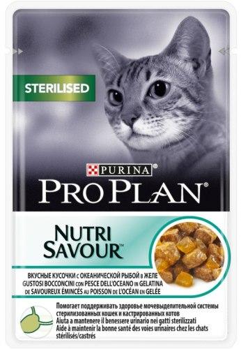 Консерва В НАЛИЧИИ Pro Plan для стерилизованных кошек с океанической рыбой в желе, 85 г