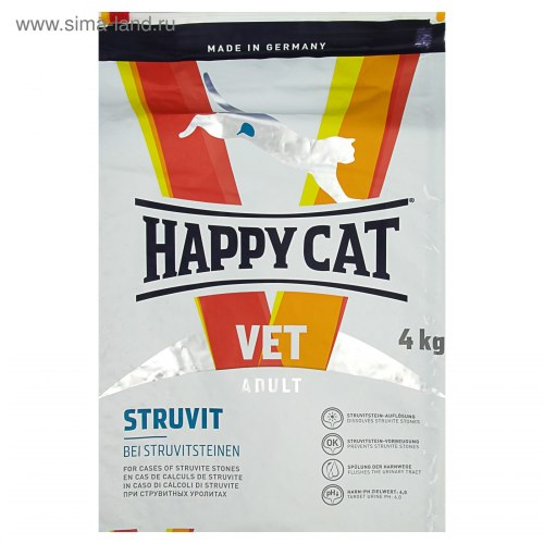Сухой корм Happy Cat VET Diet Struvit 4 кг