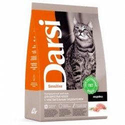 Сухой корм Дарси для взрослых кошек Sensitive Индейка 10 кг