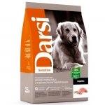 Сухой корм Дарси для собак всех пород, Sensitive Индейка 10 кг