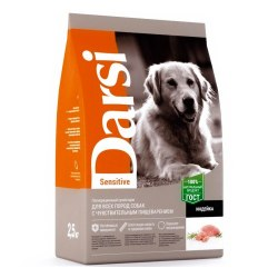 Сухой корм Дарси для собак всех пород, Sensitive Индейка 2,5 кг