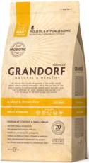 Сухой корм НА РАЗВЕС Grandorf CAT 4 Meat&Rice PROBIOTIC STERILISED 500г