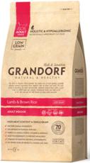 Сухой корм НА РАЗВЕС Grandorf Adult Indoor Lamb&Brown Rice, 500г