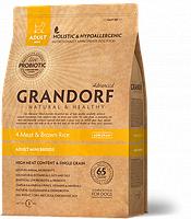Сухой корм Grandorf DOG 4 Meat&Rice PROBIOTIC MINI 100 г