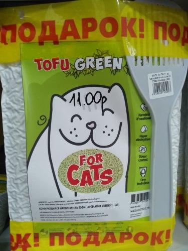 Наполнитель В НАЛИЧИИ For CATS Tofu Nanural 6л + лопатка в подарок