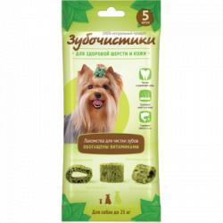 Зубочистики В НАЛИЧИИ Авокадо для собак мелких пород, 5шт/35г