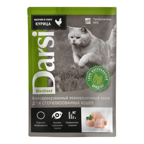 Консерва Дарси для стерилизованных кошек, в соусе с курицей, 85г