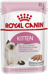 Консерва В НАЛИЧИИ Royal Canin паштет KITTEN LOAF, 85г