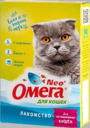Лакомство В НАЛИЧИИ Омега Нео для кастрированных котов, 90 таб