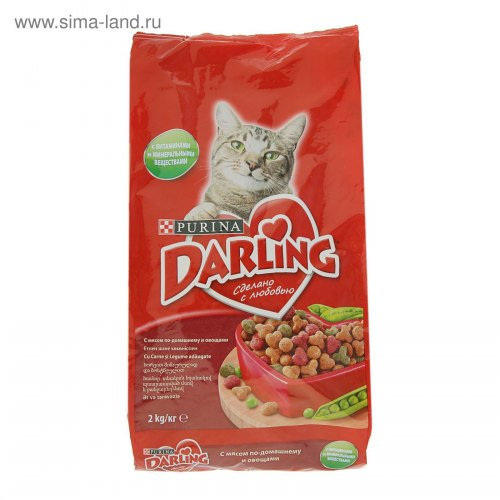 Сухой корм В НАЛИЧИИ Darling с мясом по домашнему и овощами 2 кг