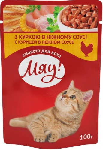 Консерва Мяу с курицей в нежном соусе, 100г