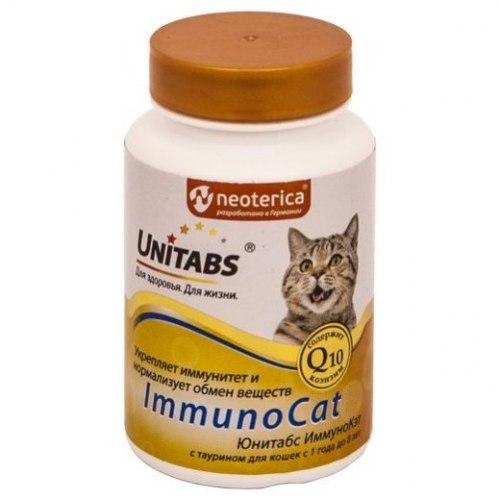 Витамины Unitabs ImmunoCat с Q10 для кошек
