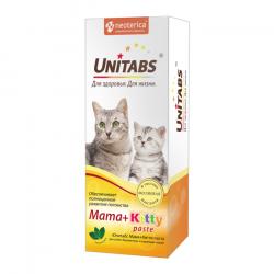 Витамины Unitabs Мама+китти паста 120мл