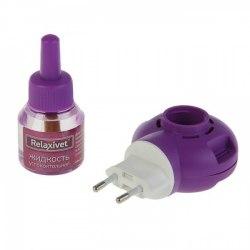 Диффузор Relaxivet + жидкость успокоительная 45мл