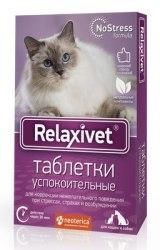 Таблетки Relaxivet успокоительные 10 таб