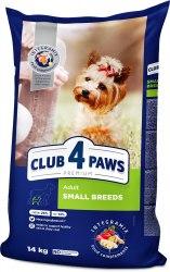 Сухой корм Club 4 Paws 14кг для взрослых собак малых пород