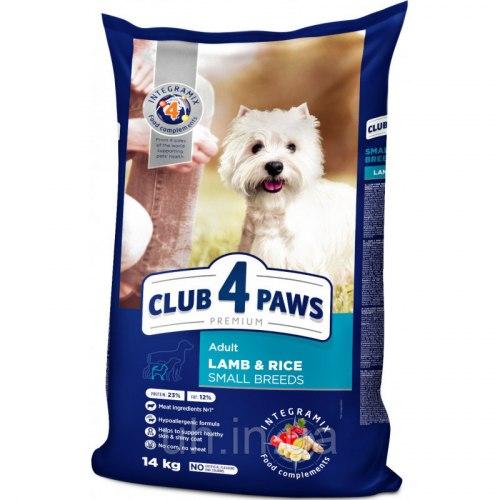 Сухой корм Club 4 Paws 14кг для взрослых собак малых пород с ягненком и рисом