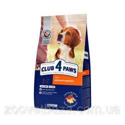 Сухой корм Club 4 Paws 14кг для взрослых собак средних пород