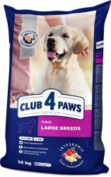 Сухой корм Club 4 Paws 14кг для взрослых собак крупных пород