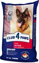 Сухой корм Club 4 Paws 14кг для взрослых активных собак всех пород