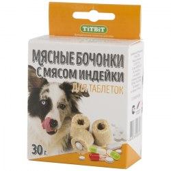 Бочонки В НАЛИЧИИ TiTBiT для таблеток, 30г