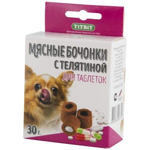 Бочонки TiTBiT для таблеток, 30г