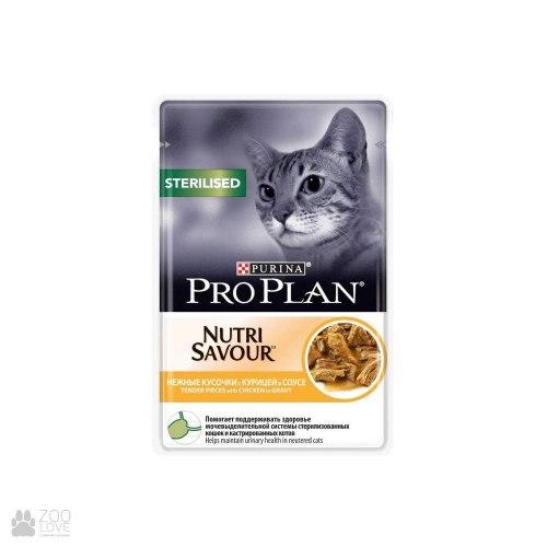 Консерва В НАЛИЧИИ Pro Plan для стерилизованных кошек с курицей в соусе, 85 г
