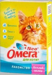 Лакомство В НАЛИЧИИ Омега Нео Веселый малыш, для котят 90 таб.
