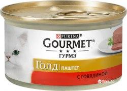 Паштет В НАЛИЧИИ Gourmet Gold с говядиной, 85г