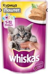 Паштет В НАЛИЧИИ Whiskas для котят с курицей, 85г