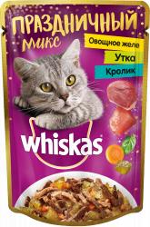 Консерва В НАЛИЧИИ Whiskas Праздничный микс. Утка, кролик, овощное желе, 85г