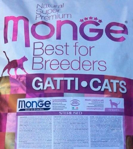 Сухой корм Monge для стерилизованных кошек, НА РАЗВЕС 100 г
