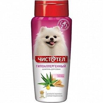 Шампунь В НАЛИЧИИ Чистотел гипоаллергенный для собак, 270 мл