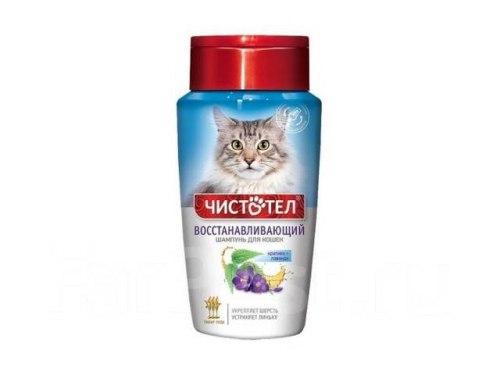 Шампунь В НАЛИЧИИ Чистотел восстанавливающий для кошек, 220 мл