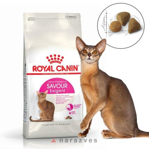 Сухой корм Royal Canin Exigent Savour Sensation (для привередливых к вкусу) НА РАЗВЕС 100 г