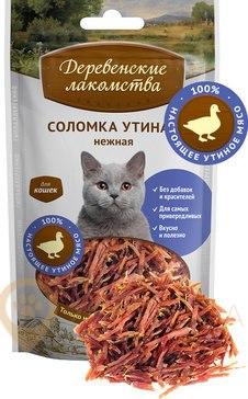 Соломка утиная Деревенские лакомства утиная нежная для кошек, 45 г
