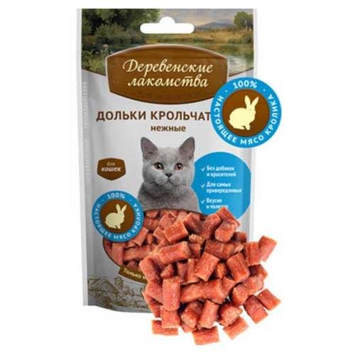 Дольки Деревенские лакомства крольчатины нежные для кошек, 45г