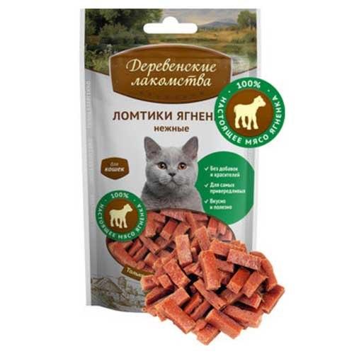 Ломтики Деревенские лакомства ягненка нежные для кошек, 45г