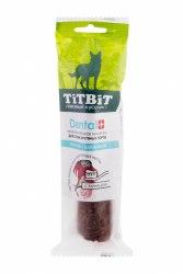 Лакомство В НАЛИЧИИ TiTBiT ДЕНТАЛ+ Трубочка с бараниной для собак крупных пород