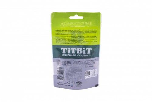 Колбаски TiTBiT Деликатесные с олениной для собак маленьких и средних пород 40 г