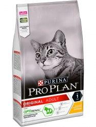 Сухой корм Pro Plan ORIGINAL 7+ для кошек старше 7 лет, с индейкой 1,5 кг
