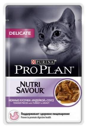 Консерва Pro Plan для взрослых кошек, живущих дома с индейкой в соусе 24шт/85г