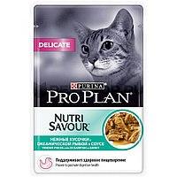 Консерва Pro Plan для взрослых кошек, живущих дома с лососем в соусе 24шт/85г