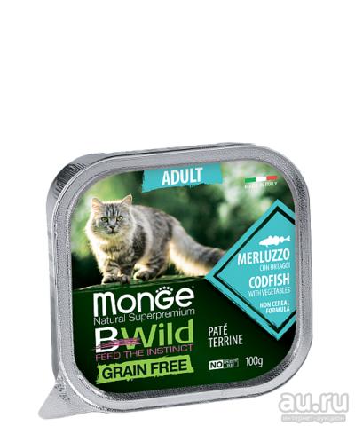 Консерва Monge Cat BW Adult Merluzzo/vegetables Grain Free 100г